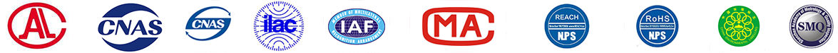 永特耐的产品高于国家认证标准