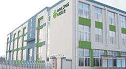 青岛永隆工厂