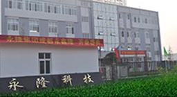 成都永鑫工厂